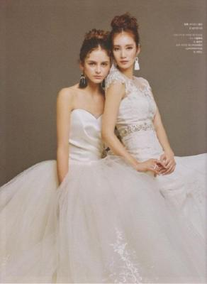 Simona Prochazkova Wedding 21 Magazine